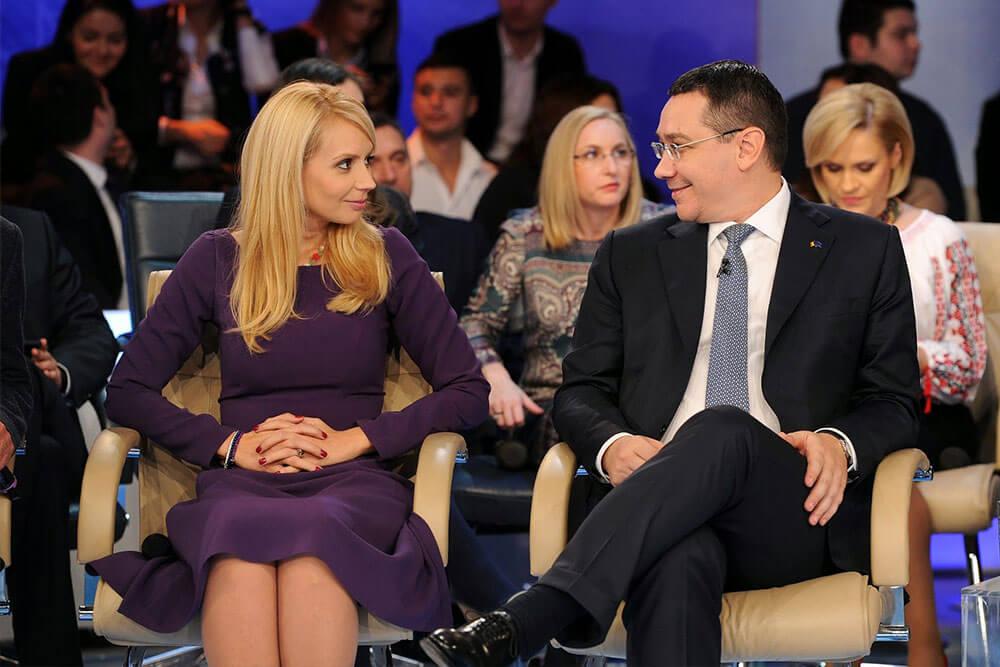 Victor Ponta, Daciana Sarbu I victorponta.ro
